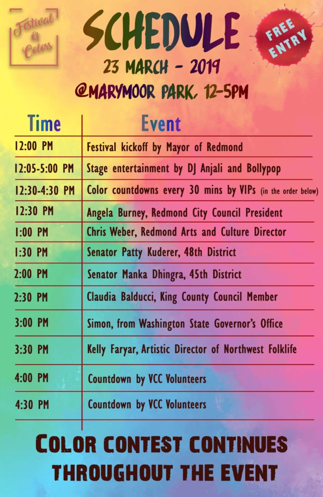 https://festivalofcolor.us/wp-content/uploads/2019/03/Holi-FOC-Schedule-650x1000.jpg